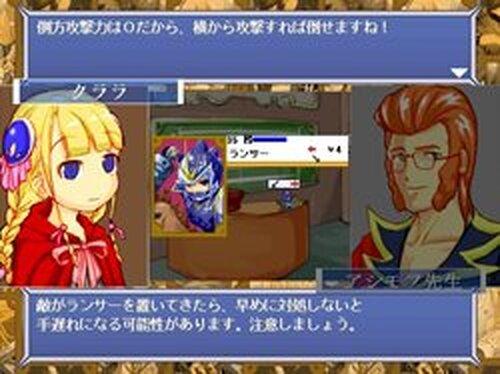 ロール・オブ・ドールズ Game Screen Shots