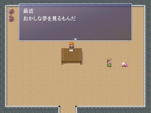 エド・シリーズ 第29話 予感 Game Screen Shot1