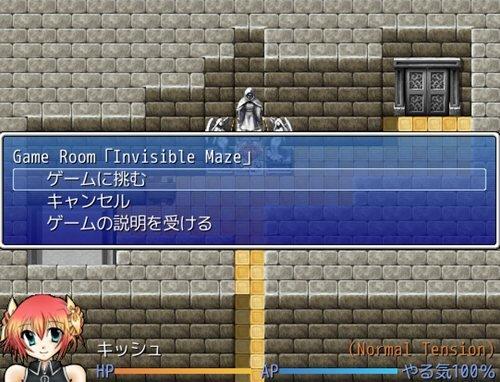 墓荒らしと愉快なピラミッド(ミニゲーム集のみ版) Game Screen Shot1