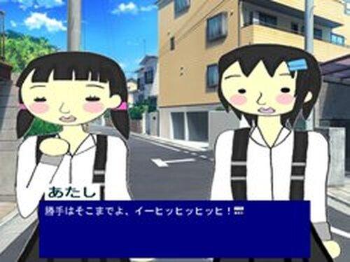 あたしたちは5000円見つけたのっ! Game Screen Shots
