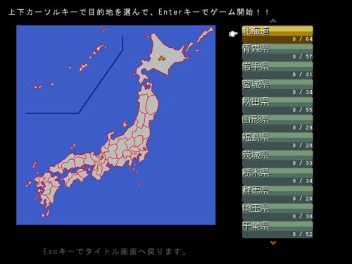 タクシー ア ゴー!ゴー! Game Screen Shot1
