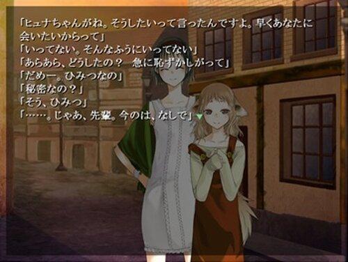 発掘少女 Game Screen Shot2