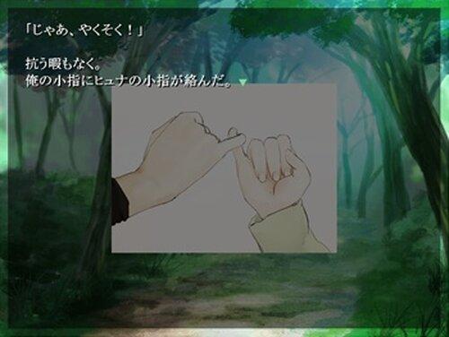 発掘少女 Game Screen Shot3