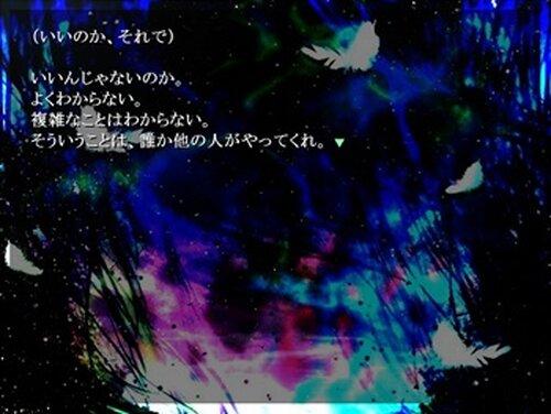 発掘少女 Game Screen Shot4