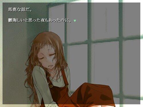 発掘少女 Game Screen Shot5