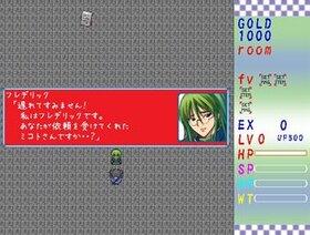 鬼神戦記・番外編 Game Screen Shot3