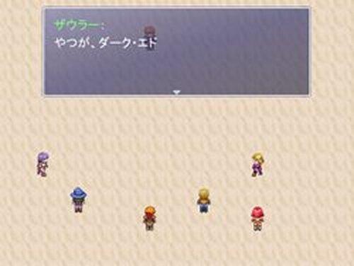 エド・シリーズ 第29話 予感 Game Screen Shots