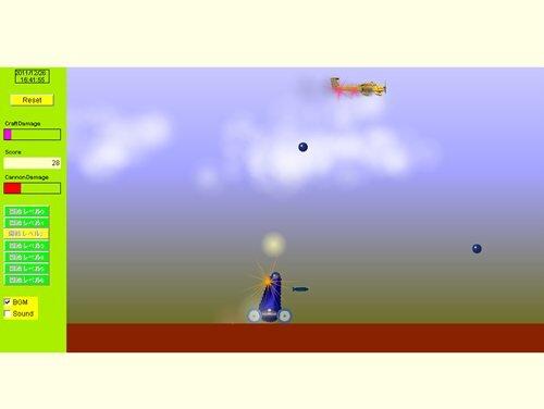キャノンボールあたれー Game Screen Shot1