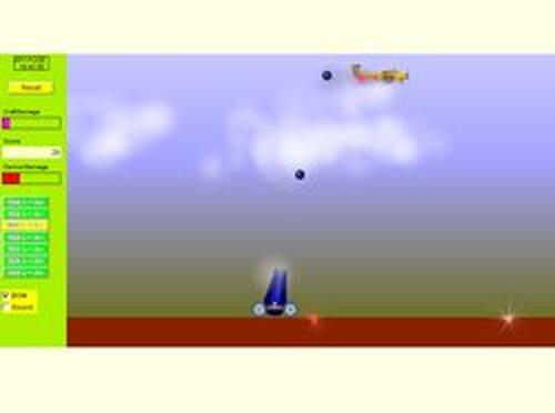 キャノンボールあたれー Game Screen Shots