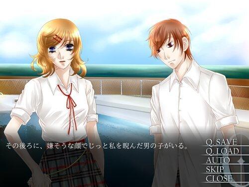 カフェ・ゼロ~溺れた人魚~体験版 Game Screen Shot1