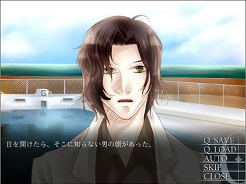 カフェ・ゼロ~溺れた人魚~体験版 Game Screen Shot4