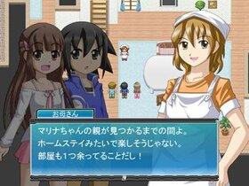 コネクトネイバー Game Screen Shot3