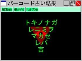 ミンゴドンゴドナ Game Screen Shot3