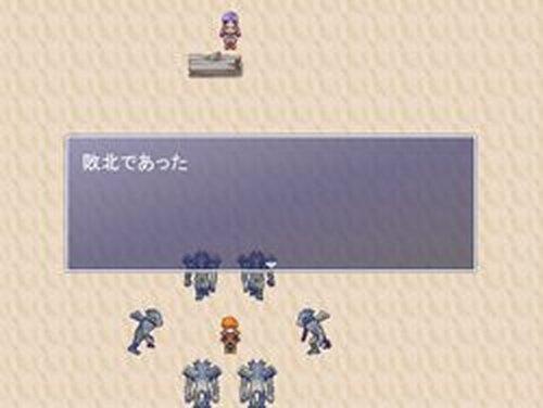 エド・シリーズ 第30話 カレイドスコープ Game Screen Shots