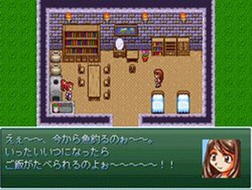 まりかの冒険日記 Game Screen Shots