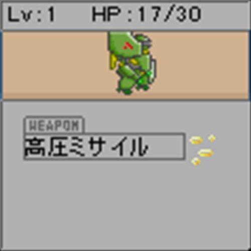 PETIT ARMORS -プチアーマーズ- Game Screen Shot1
