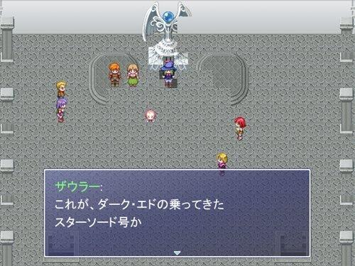 エド・シリーズ 第31話 ねむる悪夢 Game Screen Shot