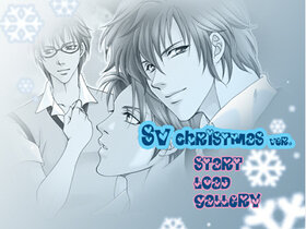 SV Christmas ver Game Screen Shot2