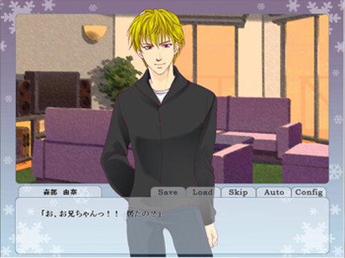 SV Christmas ver Game Screen Shot5
