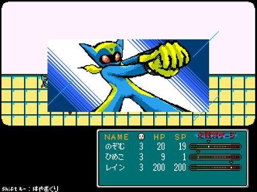 星丸町ヒーローズ Game Screen Shot1