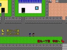 星丸町ヒーローズ Game Screen Shot2