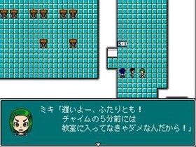 星丸町ヒーローズ Game Screen Shot3