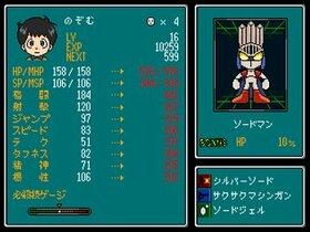 星丸町ヒーローズ Game Screen Shot5