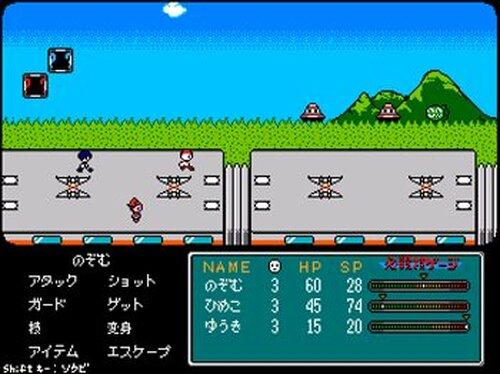星丸町ヒーローズ Game Screen Shots