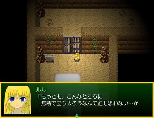 Yu-Sha ~境界へのクロスロード~ Game Screen Shot1