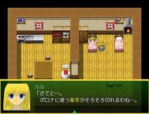 Yu-Sha ~境界へのクロスロード~ Game Screen Shot