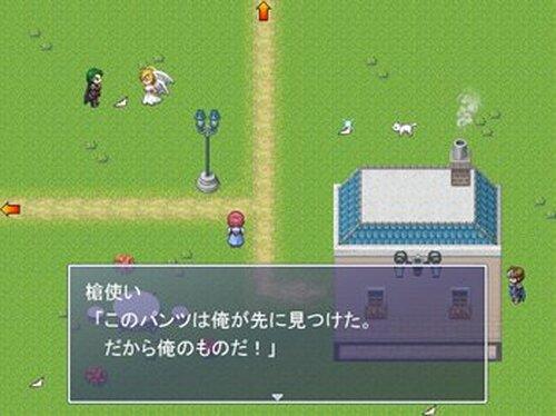 そして神様は、幼女にパンツを履かせてあげました。 Game Screen Shot3
