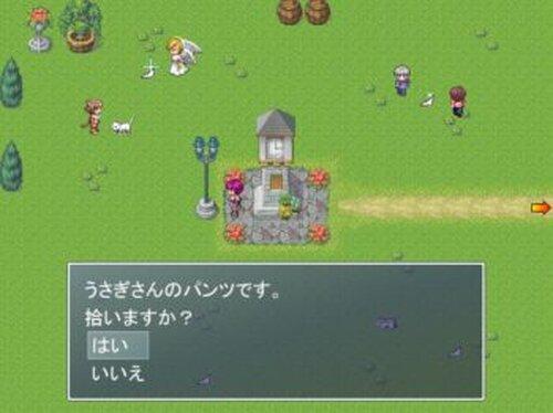 そして神様は、幼女にパンツを履かせてあげました。 Game Screen Shot5