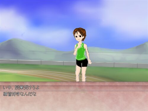 アカシックレコード Game Screen Shot1