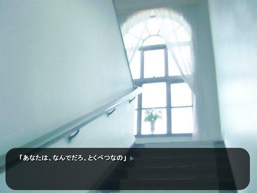 I forsake Game Screen Shot1