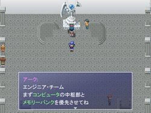 エド・シリーズ 第31話 ねむる悪夢 Game Screen Shots