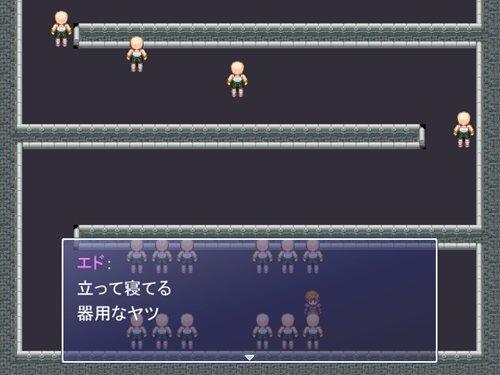 エド・シリーズ 第32話 ボーズの侵攻 Game Screen Shot1