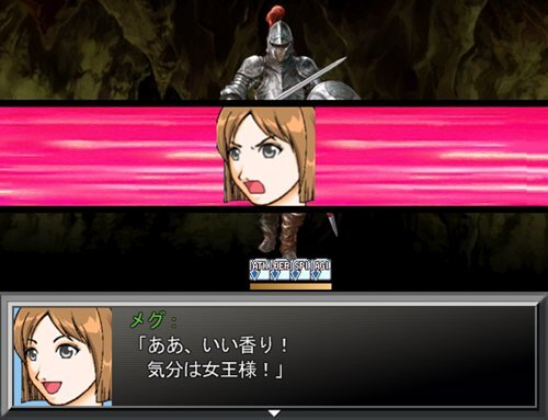 Routa de Fortune -運命の輪- ~第2部~ Game Screen Shot1