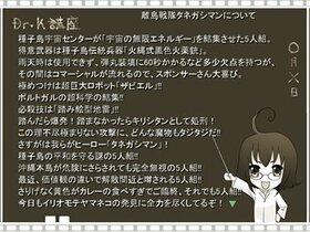 せつなゆ魂 Game Screen Shot5