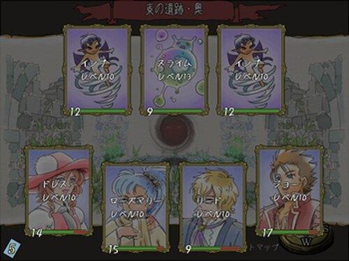 ロマンピースを探して Game Screen Shot2