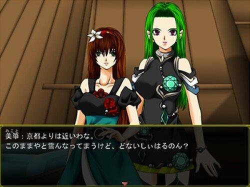 遺伝子レベルの殺意 Game Screen Shot4