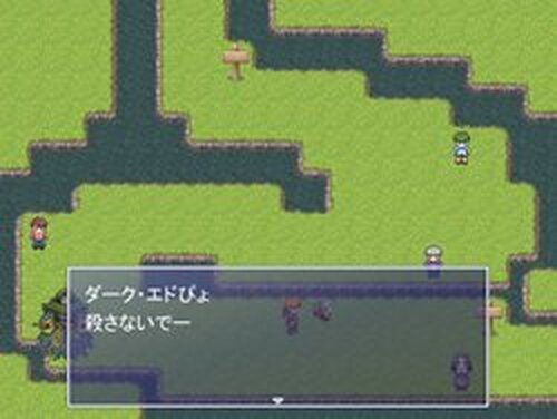エド・シリーズ 第33話 変わる世界 Game Screen Shots