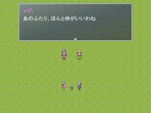 エド・シリーズ 第34話 スターソード Game Screen Shot1