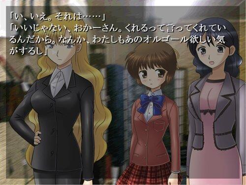 ぶりっどもんすたぁ! vol.1 Game Screen Shot1