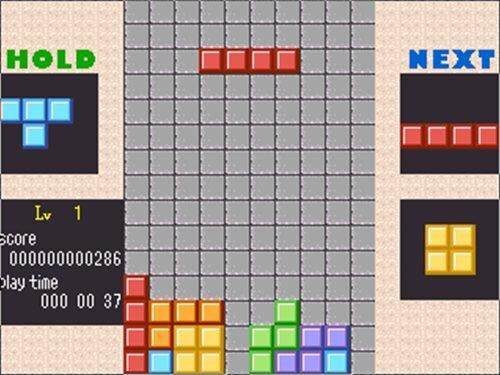 て・と・り・す(RPGツクール2000) Game Screen Shot1