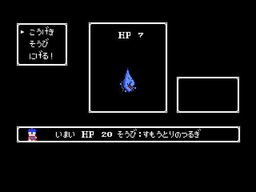 ユメトツキ Game Screen Shot2