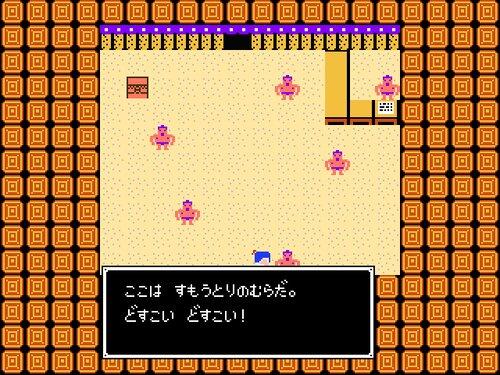 ユメトツキ Game Screen Shot3