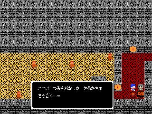 ユメトツキ Game Screen Shot4