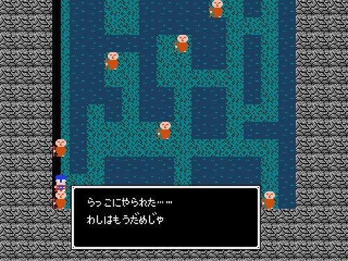 ユメトツキ Game Screen Shot5