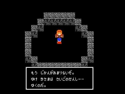 ユメトツキ Game Screen Shots