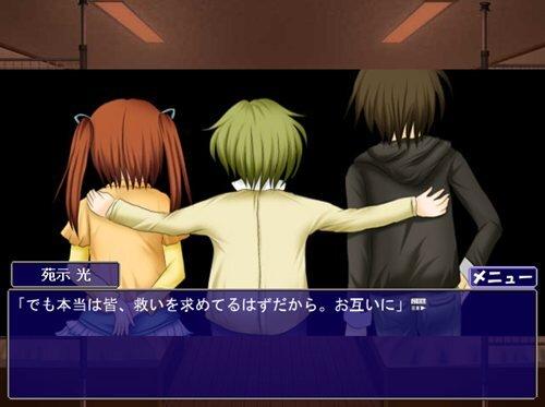 箱庭の硝子達 Game Screen Shot1